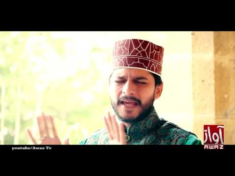 NEW NAAT FULL HD  JHOLI MUNJHI  AHTESHAM BY AWAZ TV