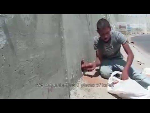 #شاهد كيف يتم تهريب كعك القدس إلى الضفة الغربية.