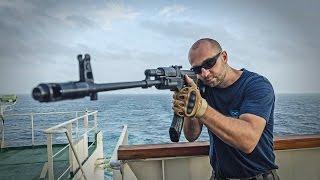 Maritime security job