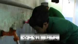 Adzan Mekah Assalamah