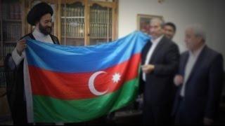 Seyid Hesan Amili | Azerbaycan respublikası Islamcilarinin anim merasimi | [www.ya-ali.ws]