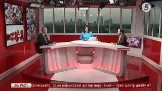 18 08 2017 / Час  Підсумки дня / Ілля Пономарьов, Кирило Сазонов