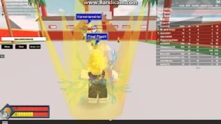 Roblox Dragonball Z Ultimate Rage: M-Vegeta Vs. Everybody