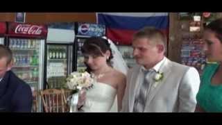 Свадьба - Антон и Надежда