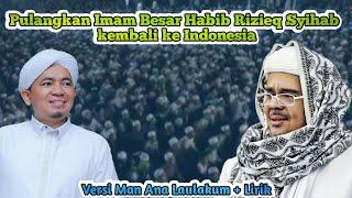 Pulangkan Habib Rizieq Kembali Ke Indonesia Versi Man Ana Laulakum Lirik Kh Salimul Apip Youtube