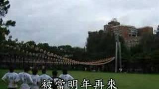 中原大學 資工海