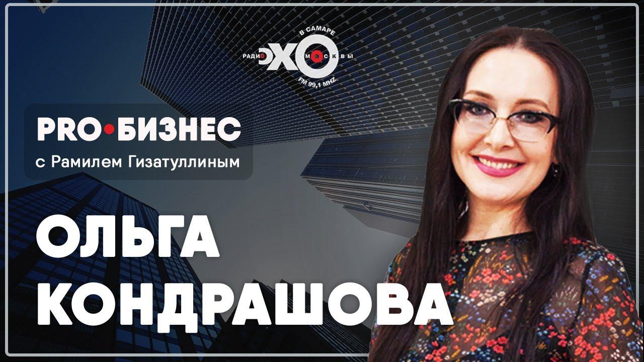 """Интервью на радио Эхо Москвы директора пансионата """"Гармония"""" Кондрашовой Ольги"""