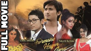 Fwrmaiso Haywi Gwsw Bodo full movie HD 2017 || RB Film Productions