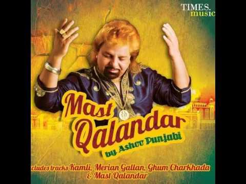 Mast Qalandar Sufi Qawwali | Hazrat Lal Shahbaz Qalandar | Laal Meri Pat Rakhio Remix Mp3
