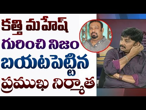 Actor Ramky Exclusive  Over KathiPawan Kalyan Controversy  Part 1  ABN Telugu