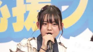 KKB夢応援フェスタ2019のAKB48チーム8のステージで行われた各メンバーの...