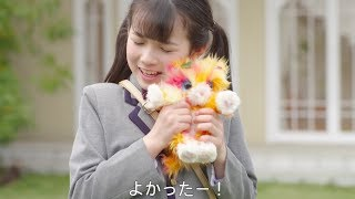 WHO are YOU? 第3章  おもちゃ×ミュージカル~BFF~(ふーあーゆー) セガトイズ