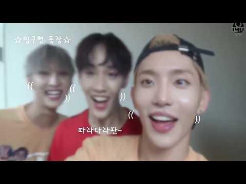 14U [원포유] CUTE AND FUNNY MOMENTS #1