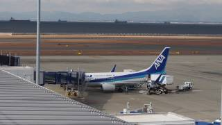Repeat youtube video 2017/01/12 ANA 940 Announcement: Shanghai Pudong - Nagoya Chubu