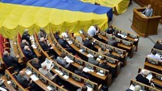 Ченовники могут не знать украинского языка  Верховная Рада разрешает  20.05.15