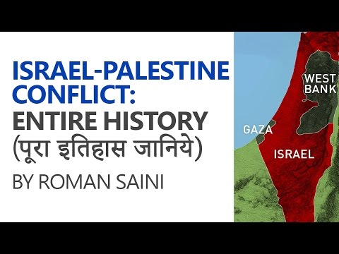 Israel-Palestine Conflict: Entire History [UPSC CSE/IAS, State PSC]