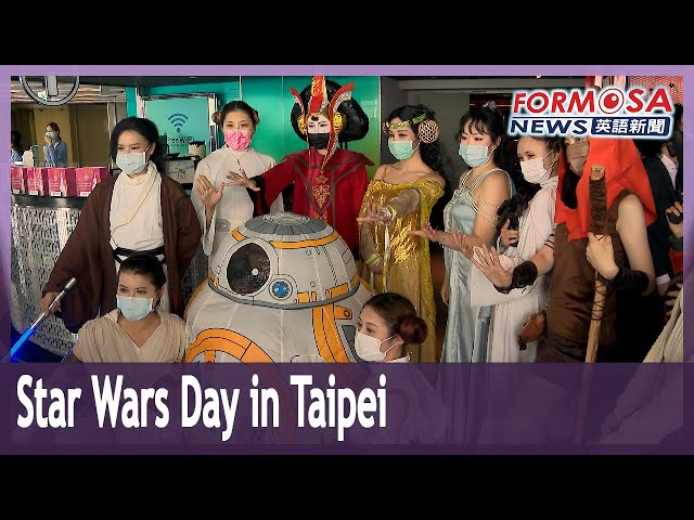 Cosplayers celebrate Star Wars Day at Taipei 101