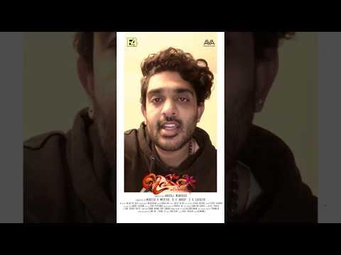 ISHQ Song Promo | Sid Sriram - Jakes Bejoy | Shane Nigam | Anuraj Manohar | E4 Entertainment