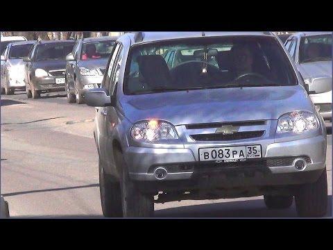 Chevrolet NIVA Экономичность топлива