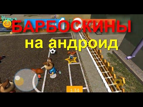 Игровые автоматы онлайн - играть в слоты бесплатно и на