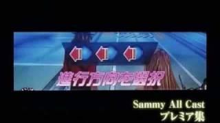 ハードボイルド〜グリフォンの幻影〜PVプレミア集