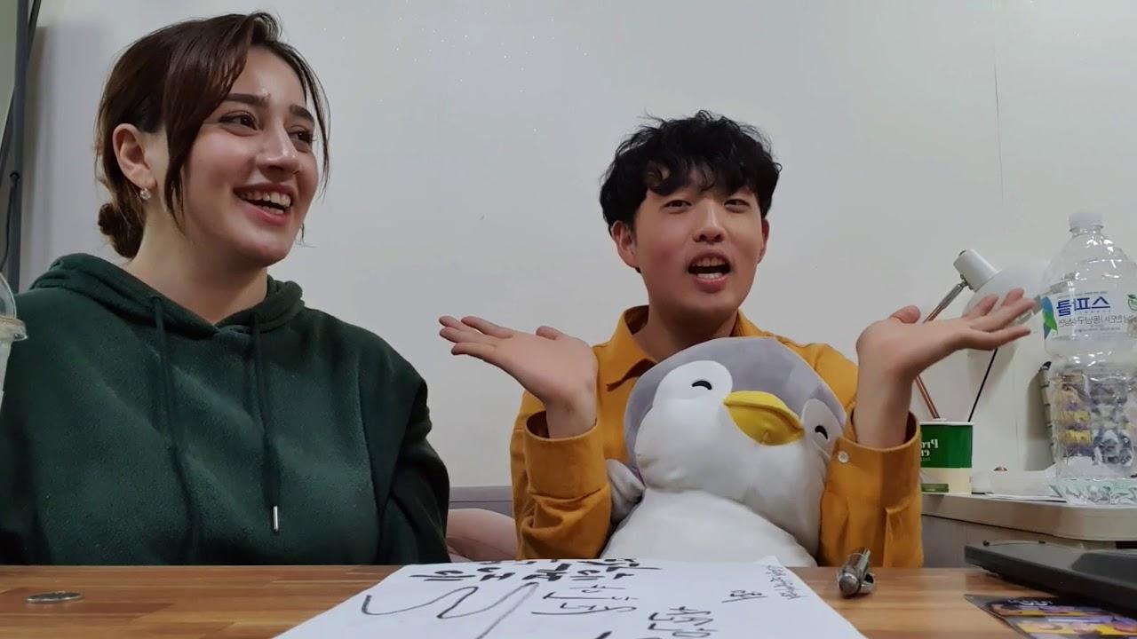 ინტერვიუ კორეელ მეგობართან 3