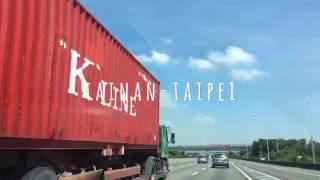 #WhereisK3 Travel Vlog | TAIWAN | Road Trip : 台南 Tainan - Taipei 台北 (16.09.2016)