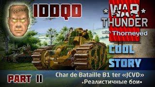 Char B1 ter — лови двоечку! | War Thunder