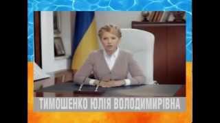 Украина Сегодня! СРОЧНО! ТИМОШЕНКО О РЕФЕРЕНДУМЕ,ЕС и НАТО ! 16 05 2014(Украина Сегодня! СРОЧНО! ТИМОШЕНКО О РЕФЕРЕНДУМЕ,ЕС и НАТО ! 16 05 2014., 2014-05-16T13:33:26.000Z)