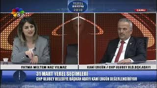 13/02/2019 YEREL SEÇİM 2019 - KANİ ERGÜN  / CHP ULUBEY BELEDİYE BAŞKAN ADAYI