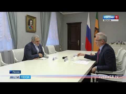 В Кузнецке завод по производству пенополиуретана планируют открыть в июле
