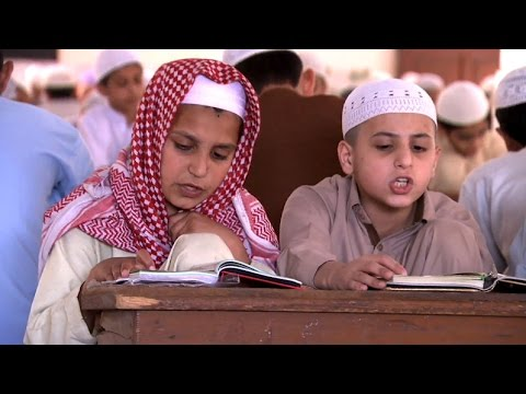 A Different Islamic School