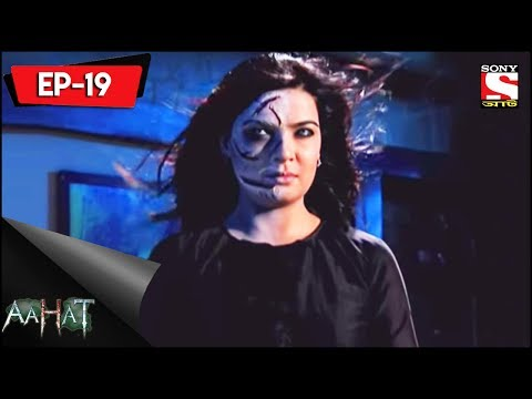 Aahat - 5 - আহত (Bengali) Ep 19- The Coffee Shop thumbnail