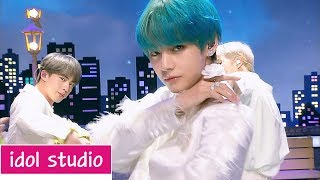 BTS (방탄소년단) - 작은 것들을 위한 시 (Boy With Luv)  (교차편집 stage mix)
