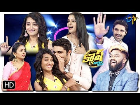 Cash | Samrat, Roll Rida, Bhanu Sri, Shyamala | 1st December 2018 | Full Episode | ETV Telugu