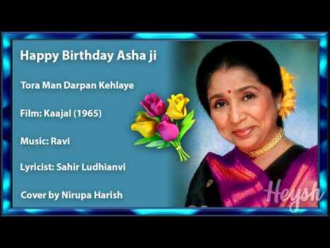 Download 🌹 Tora Man Darpan Kehlaye 🌹 Kaajal (1965) 🌹 Bday Dedication to Asha ji 🌹🎧