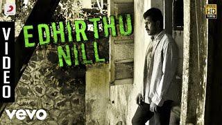 Biriyani - Edhirthu Nill Video | Karthi, Hansika Motwani | Yuvanshankar Raja