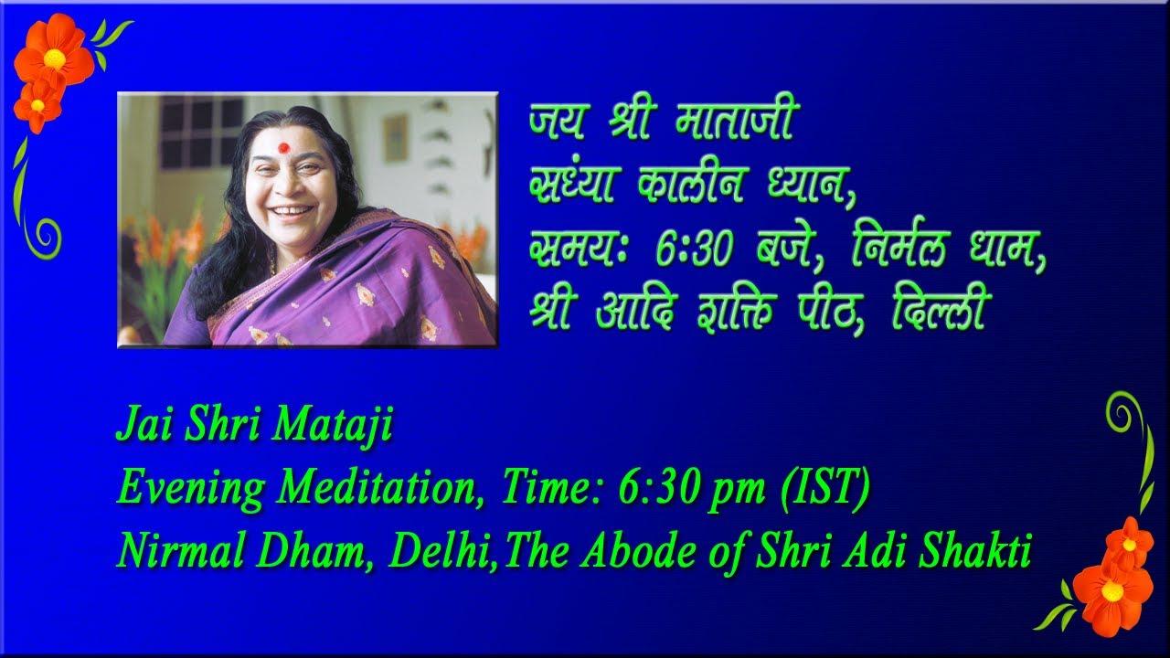 23-09-2021, 6:30 PM (IST), शाम का ध्यान सत्र, निर्मल धाम, श्री आदिशक्ति पीठ, दिल्ली  से प्रसारित