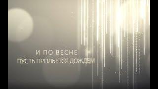 Просто пой - Большая Перемена (Lyric Video)