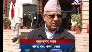 Sagarmatha Current News 2073 11 10