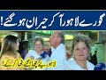 Goray Lahore aa Kr Heraan Ho Gaey - Lahoriye Chhaa Gaye | Bhoojo To Jeeto
