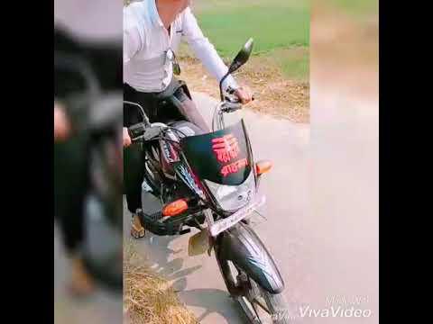 Vishal Upadhyay Ka New Video