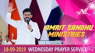 WEDNESDAY PRAYER SERVICE LIVE STREAM ( 18-09-2019 )
