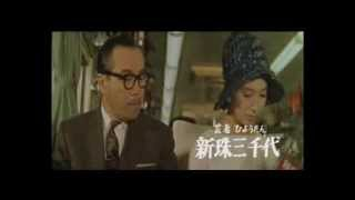 SHACHOU DOUCHUKI 1961