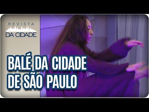 Balé Da Cidade Dança Caetano - Revista Da Cidade (16/03/18)