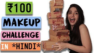 Full Face Of Makeup Using Products Under INR 100 Challenge *IN HINDI* - Including Tools! | Heli Ved