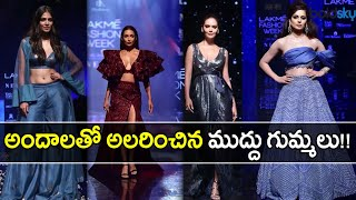 Celeb Showstoppers Who Slayed It At Lakme Fashion Week Winter/Festive 2019 || Boldsky Telugu
