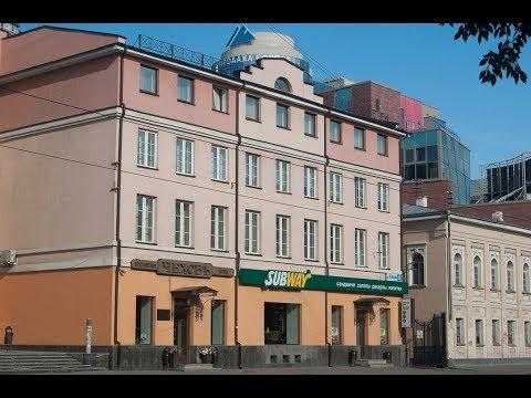 Chekhov hotel by Original Hotels Russia Yekaterinburg # 3 Stars #