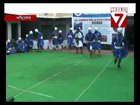 Tvn7 de cemre ch cedh akj shamshir khalsa gatka group amritsar de 5new unique world records