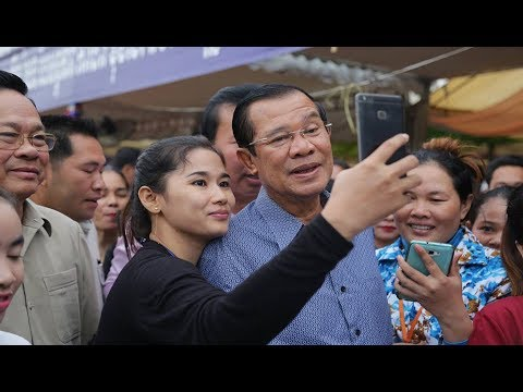 17 Jan2018 Samdech Techo Hun Sen holds a get-together with workers and employees at Prey Tea area